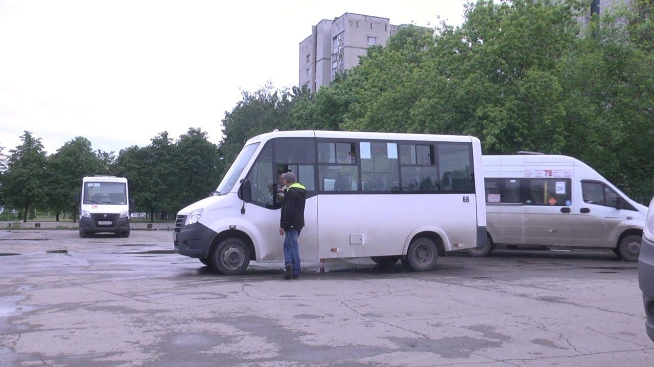 Проезд в Ульяновске: вирусная скидка