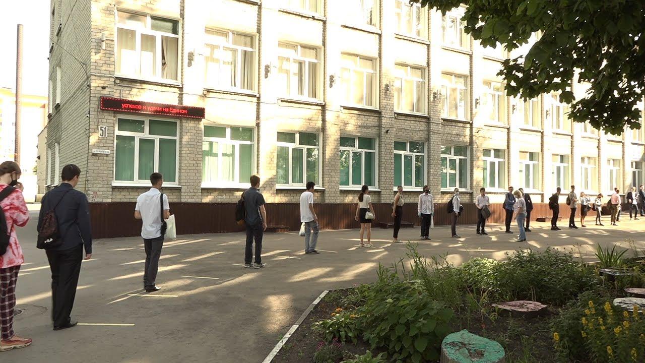ЕГЭ-2020: русский язык