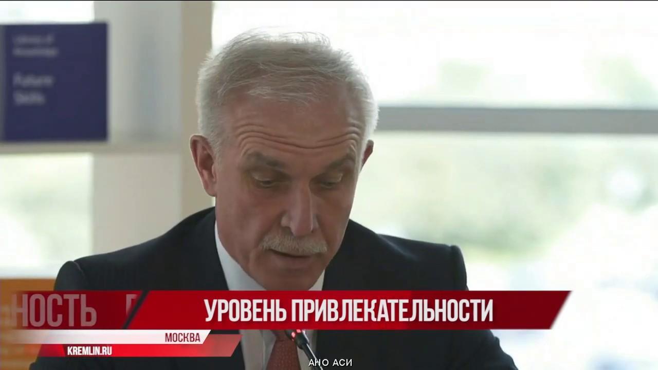 Инвестиционный климат. Ульяновская область в ТОП-20