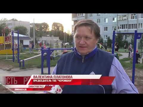 Спорт в каждый двор: благоустройство спортплощадок Димитровграда