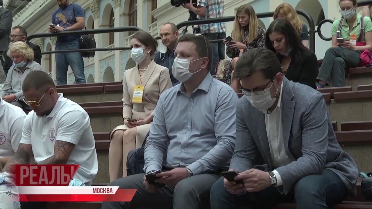 Всероссийский форум «Здоровье нации — основа процветания России»