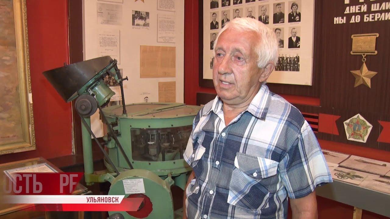 Трудовая доблесть: музей патронного завода