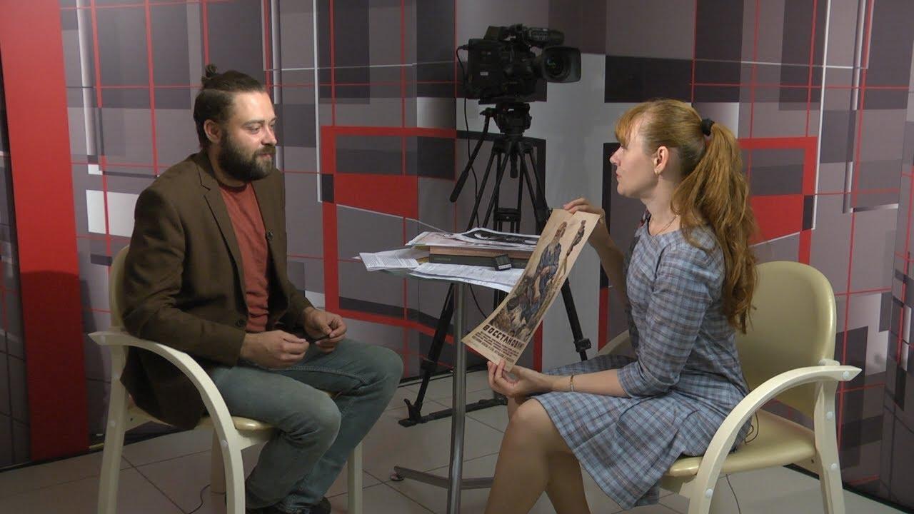 Работа. Ирина Обухова: съездила в Москву и родилась мысль — а почему бы не организовать выставку