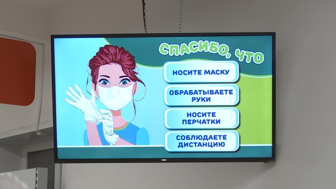 Никогда не было и вот опять: масочный рейд по Ульяновску