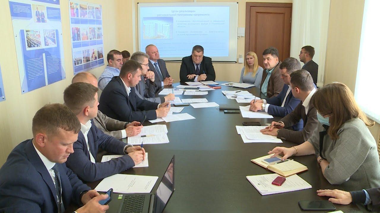 Комитет ЖКХ ЗСО: состоялось заседание профильного комитета