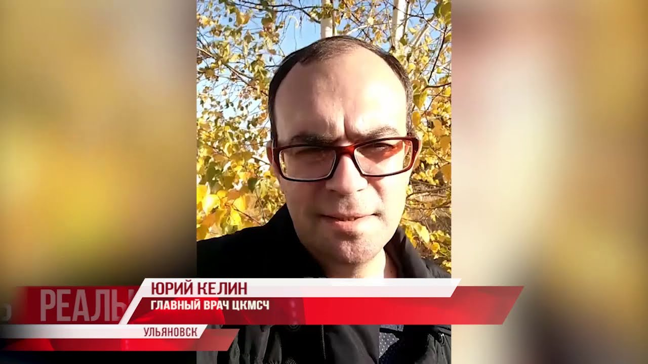 Хроники Ковида. Комментарий главного врача ЦКМСЧ