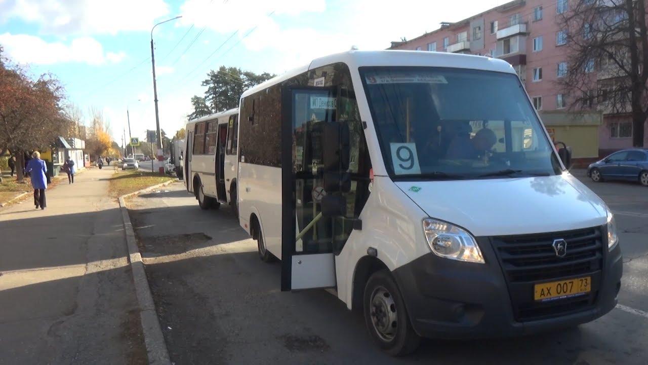 В Димитровграде не работают школьные проездные