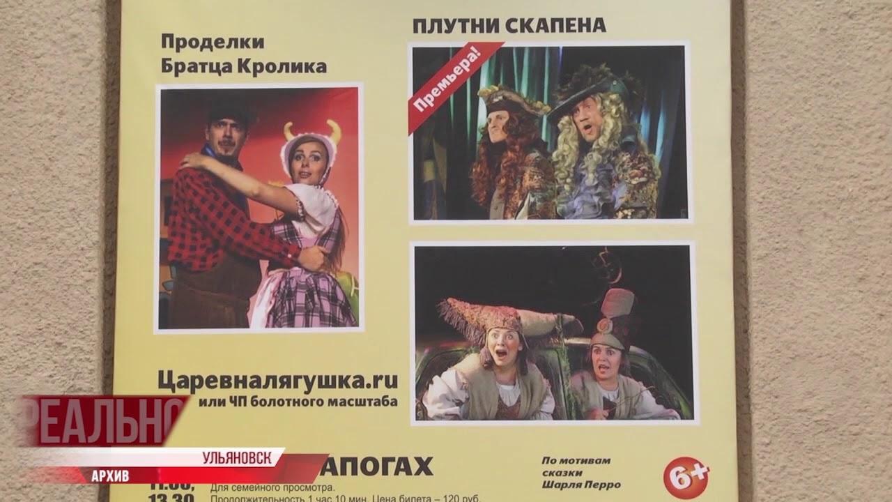 Дноуглубление Свияги. 989 миллионов рублей на реконструкцию. Каждый должен по 23,5 тысячи рублей