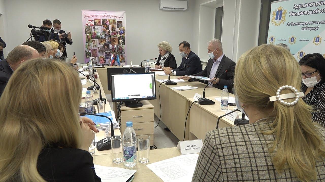 Ульяновск отметил Всемирный день ребёнка