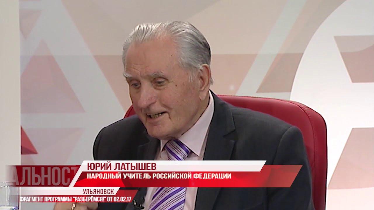 Ушёл заслуженный учитель России