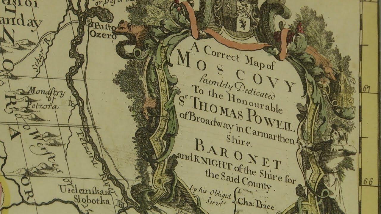 Карта Московии. Артефакт 1706 года — в Ульяновске