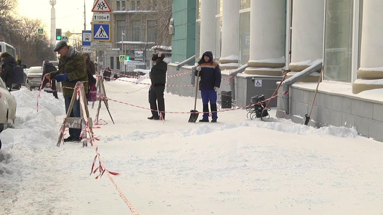 Репортаж. Снежный город