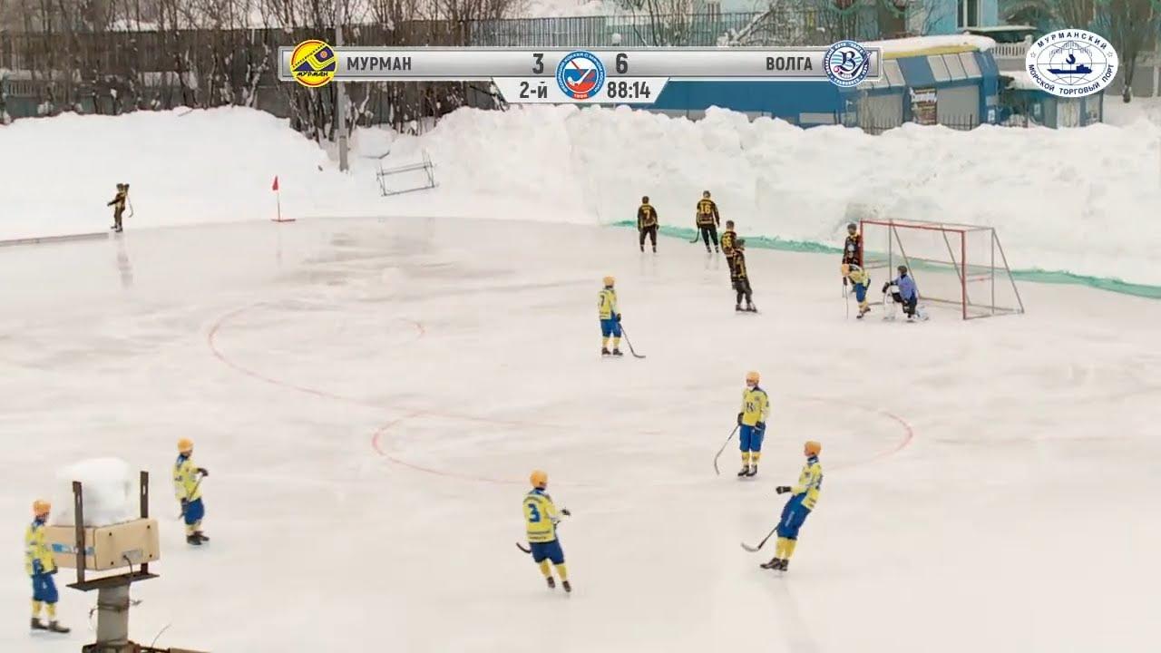 Хоккей продолжается. «Волга» против «Мурмана»