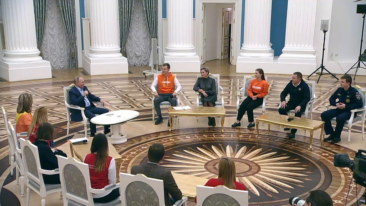 #МЫВМЕСТЕ. Владимир Путин поблагодарил волонтёров