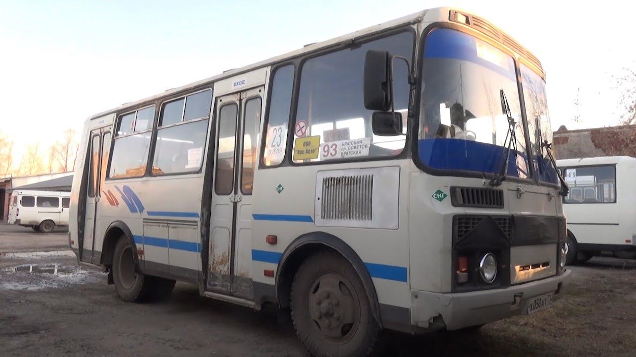 Почем нынче проезд в Димитровграде?