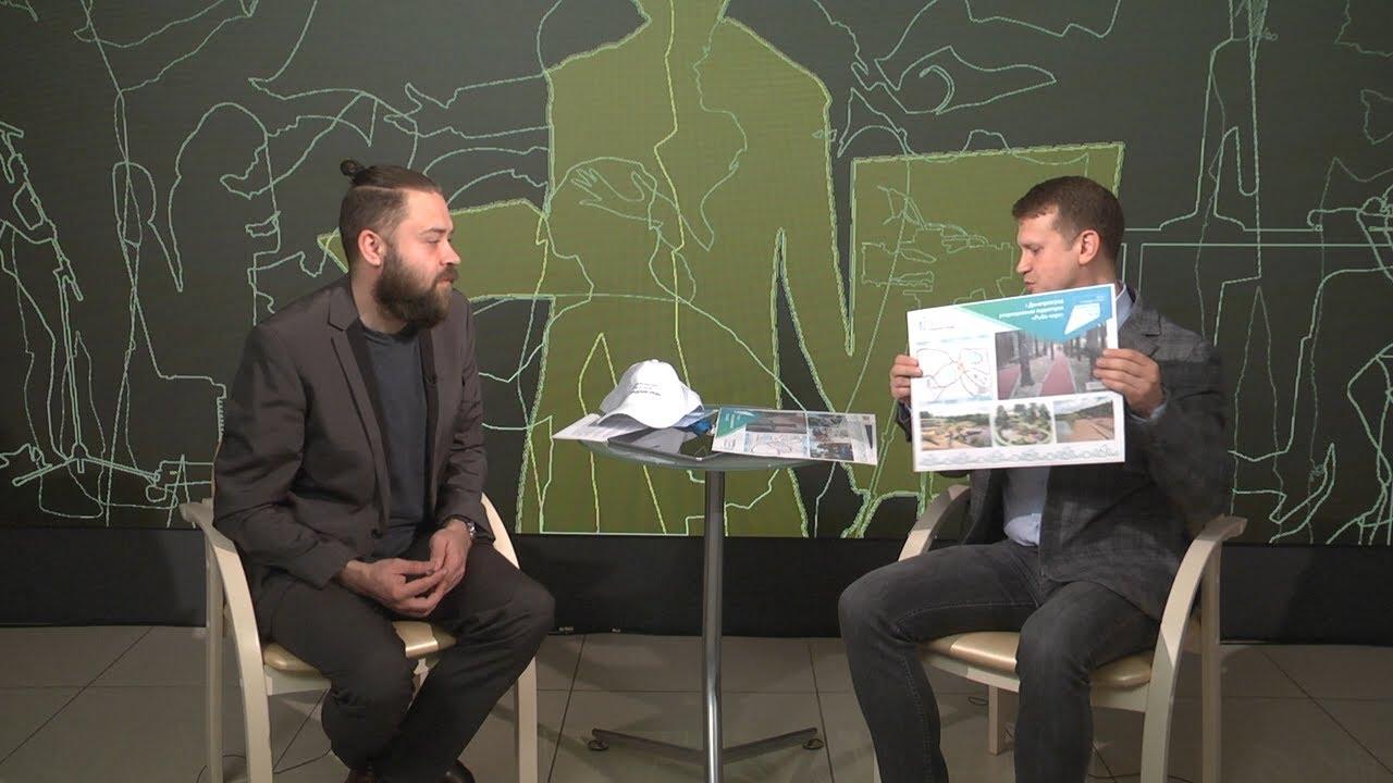 Работа. Александр Хаджибаев: Благоустройство общественных пространств