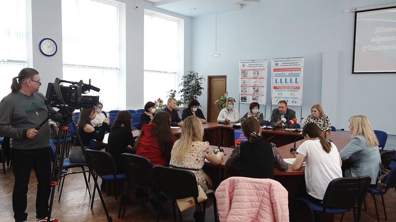 «Предупредить-Защитить-Привить». Как идет вакцинация от коронавируса в Ульяновской области?