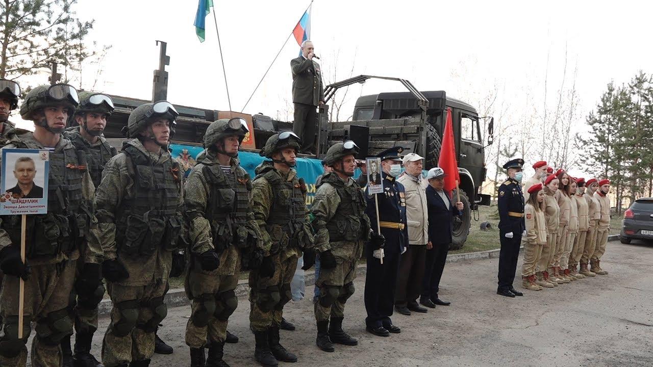 Личный парад для ветерана Великой Отечественной войны