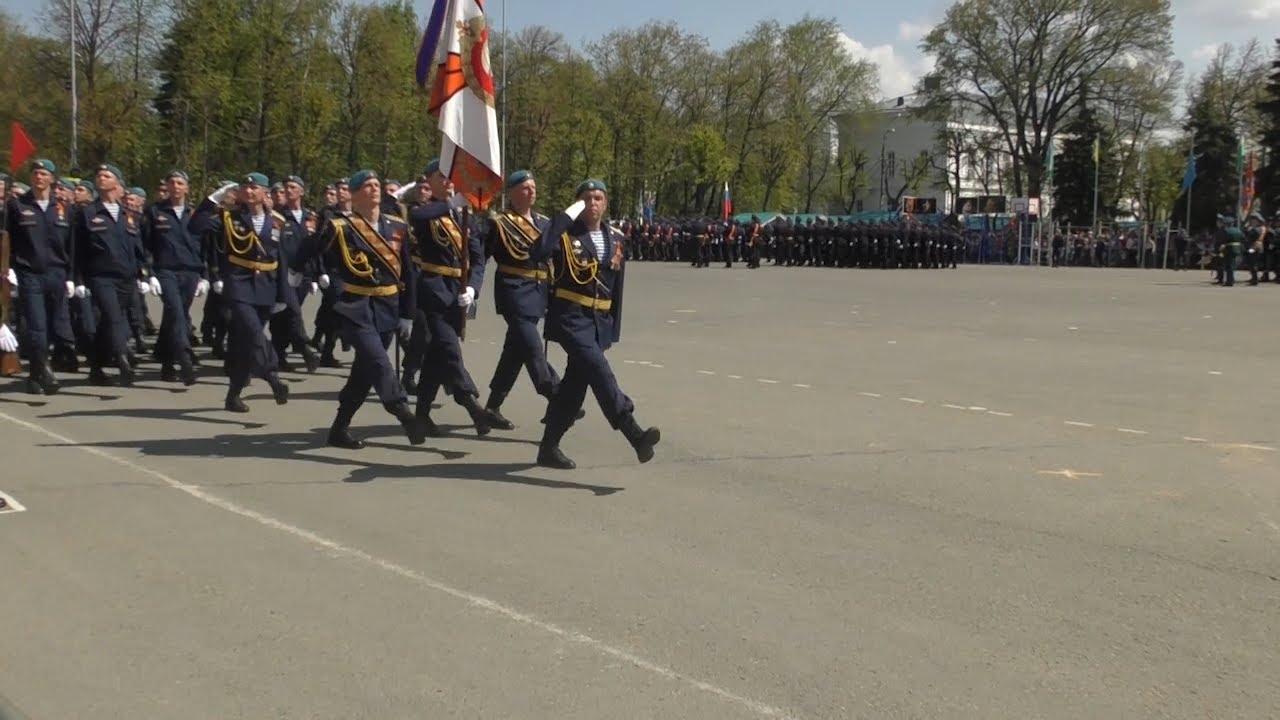 Программа празднования Дня Победы в Ульяновске