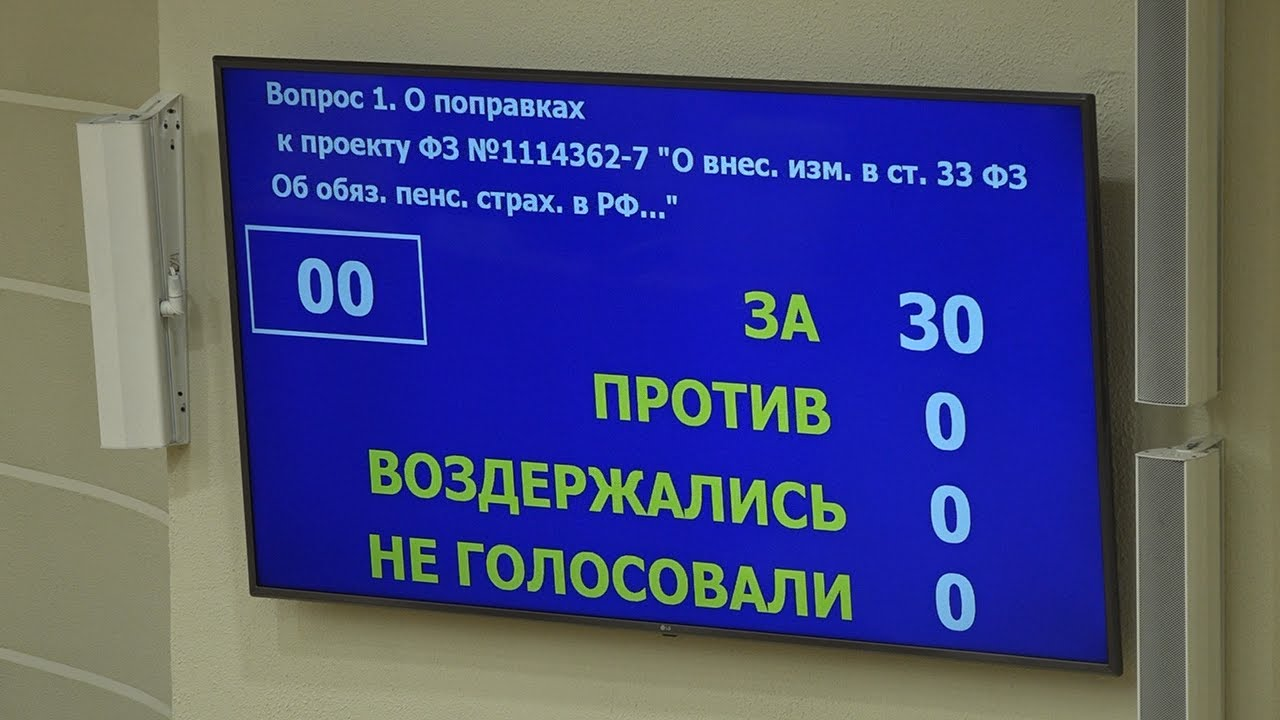 Ульяновские парламентарии поддержали новые пособия, предложенные президентом