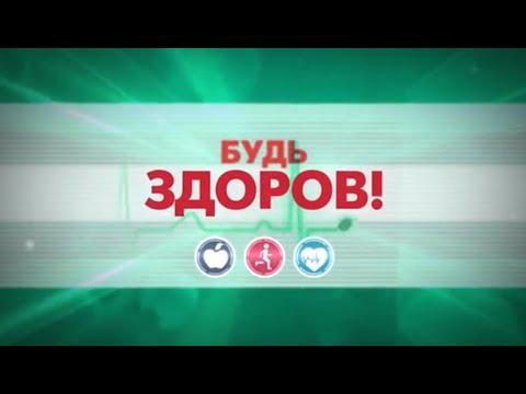 Будь здоров! Ковид в лицах и судьбах, клещи атакуют и прогнозы от столичных врачей ульяновским школьникам