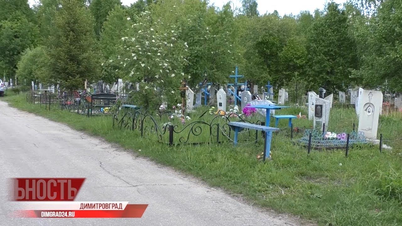 В Ульяновске заканчиваются места на кладбищах. Заволжского погоста хватит на год, Ишеевского — на три