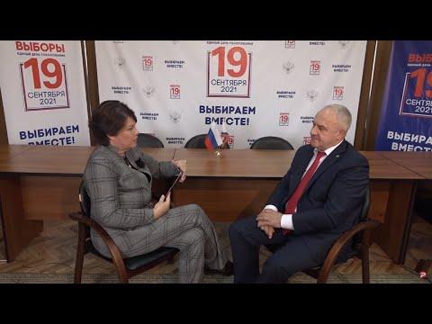 Разговор. Юрий Андриенко — Накануне первого дня голосования..