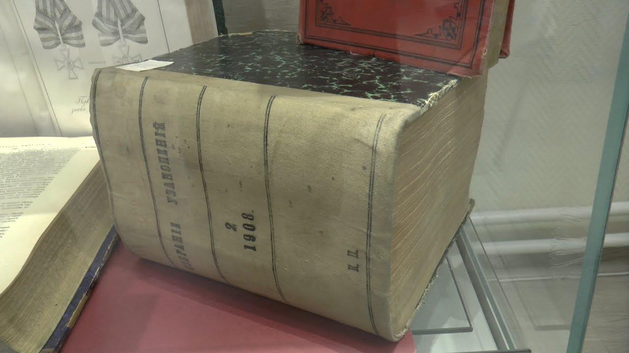 В Ульяновске можно увидеть книгу, изданную в 1919 году в Одессе, в разгар Гражданской войны