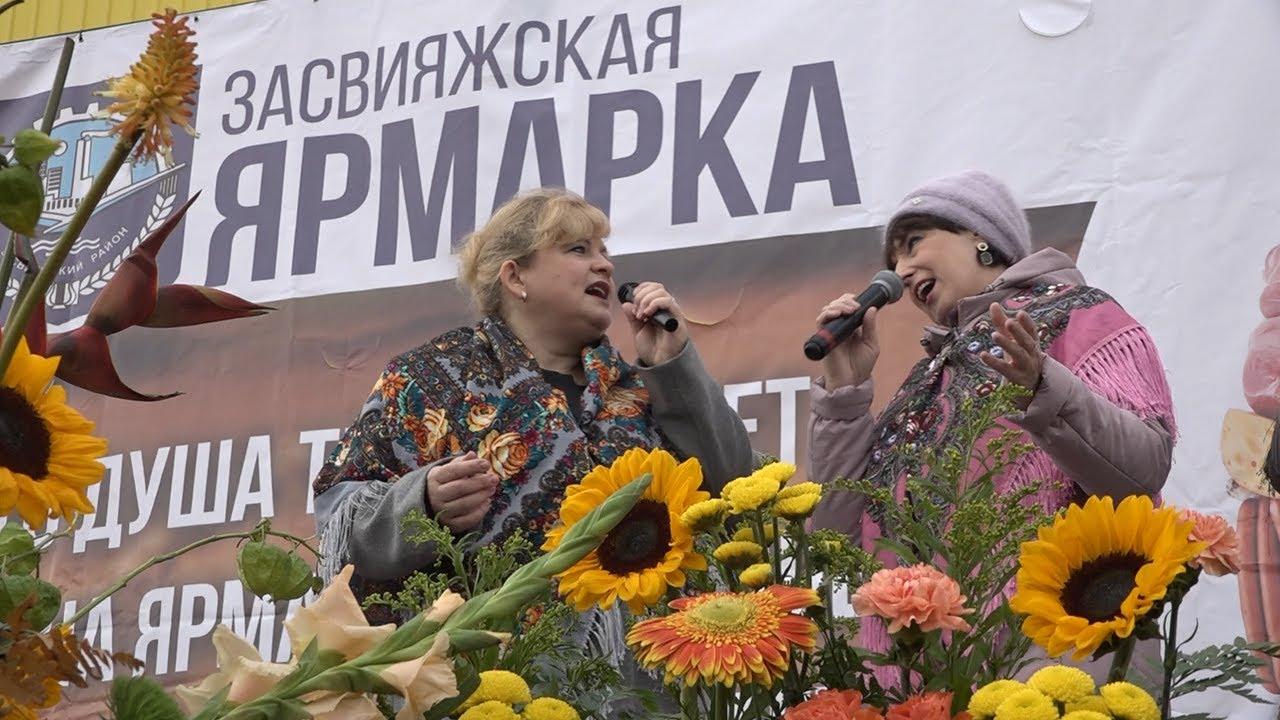 Ульяновцы приобрели 72 тысячи яиц и полторы тонны яблок. Ярмарка хорошего настроения