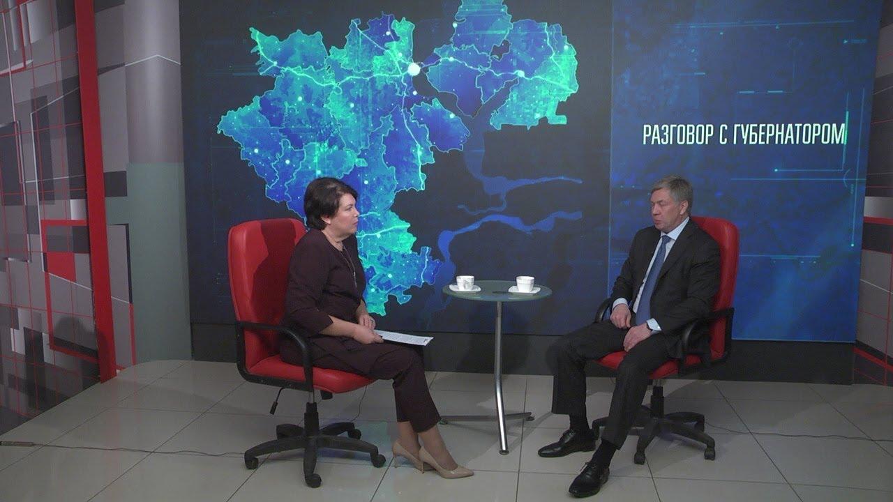 Разговор с губернатором. Алексей Русских: «Cитуация сложная, надо работать»